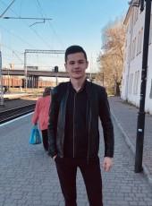 Макс, 19, Ukraine, Lutsk