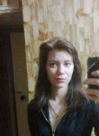 Наталья, 23 года, Курск
