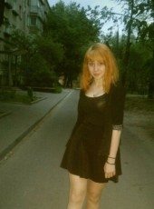 Darina, 22, Ukraine, Kharkiv