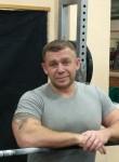 Andersen Gants, 47, Moscow