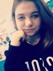 Anna, 19, Ukraine, Pyryatyn