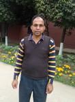 mamun, 43  , Dhaka