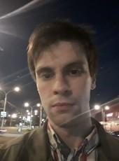 Max, 25, Belarus, Minsk