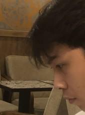 Phạm Duy Đức, 20, Vietnam, Ho Chi Minh City