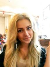 Karina, 25, Россия, Аткарск