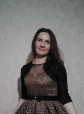 Евгения, 34, Россия, Киров (Кировская обл.)