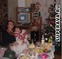 Ирина, 46 - Miscellaneous