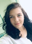 Фото девушки Ирина из города Ніжин возраст 18 года. Девушка Ирина Ніжинфото