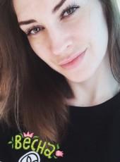 Darya, 30, Russia, Tver