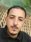 هشام , 22  , Faraskur