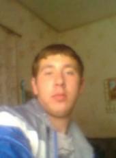 Vladislav, 24, Ukraine, Hadyach