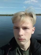 Klim, 18, Russia, Izhevsk