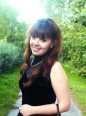 Diana, 28, Russia, Baley