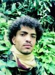 ناقص حنان, 21  , Sanaa