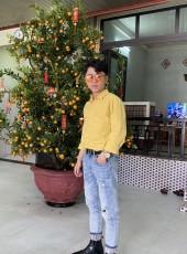 Trưởng, 22, Vietnam, Da Nang