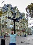 Artem, 33  , Moscow