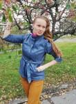 Валентина, 30 лет, Хабаровск