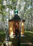 Знакомства Екатеринбург: Вера, 52