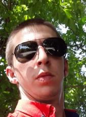 Lev, 25, Russia, Rostov-na-Donu