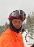 Nikolay, 44, Ivanovo