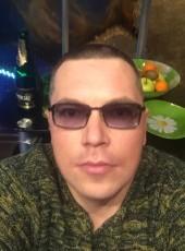 wetal, 34, Ukraine, Kharkiv
