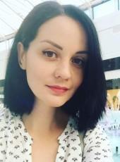 Ирина, 35, Ukraine, Khmelnitskiy