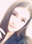 Елена, 22 года, Ростов-на-Дону
