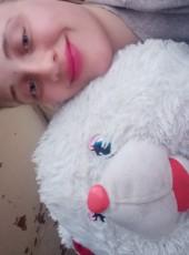 Andzhelika, 18, Abkhazia, Sokhumi