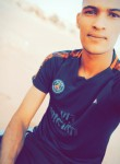 إلياس برمكي, 21  , Oran
