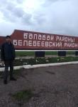 Andrey, 39  , Pskov
