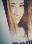 Amira, 22, Dedovsk