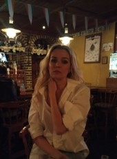 Nataliya, 39, Russia, Moscow