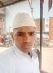 Mohds, 18  , New Delhi