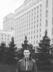 Mikhail, 26, Petrozavodsk