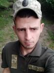Dmitro, 25, Haysyn