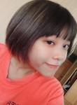 小風, 18, Tainan