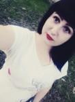 Ekaterina, 23  , Nizhnevartovsk