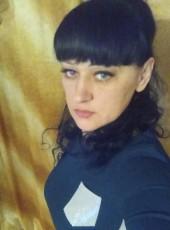Lyudmila, 37, Russia, Suvorov