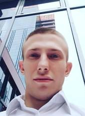 Valentin, 28, Ukraine, Kryvyi Rih