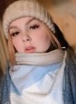 Elena, 19, Khabarovsk
