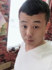 爱新觉罗借, 34, China, Weifang