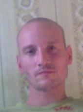 Андрей, 35, Україна, Чернігів