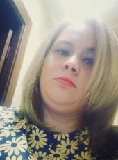 Анастасия, 32, Россия, Красноярск