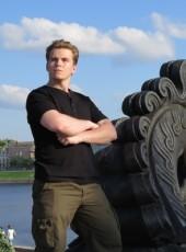 Владимир, 28, Россия, Пенза