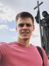 Andrey, 22, Russia, Saint Petersburg