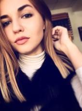 Ксения, 21, Россия, Москва