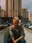 Leonid, 41  , Nizhnedevitsk