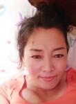 马蹄莲, 43  , Mudanjiang