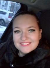 Ангел из ада😉, 29, Россия, Железнодорожный (Московская обл.)