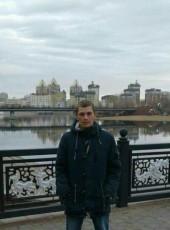 Sergey , 19, Kazakhstan, Oskemen